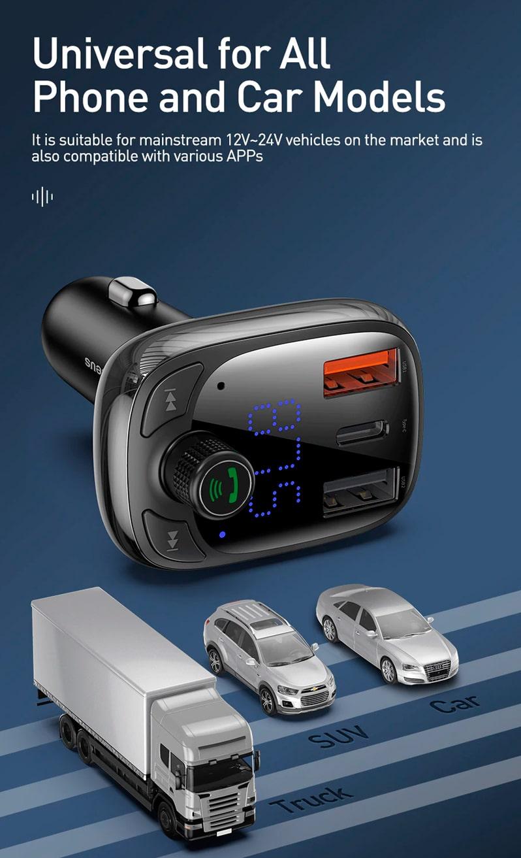 Автомобильная зарядка Baseus MP3 Quick Charger купить в Минске |  Mobistore.by